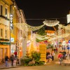Villacher Advent - © Region Villach Tourismus